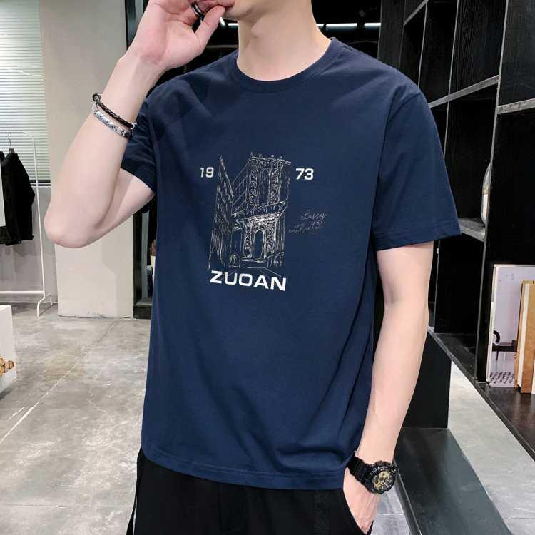 【100%棉】夏季简约休闲时尚百搭个性图案潮流短袖男式T恤
