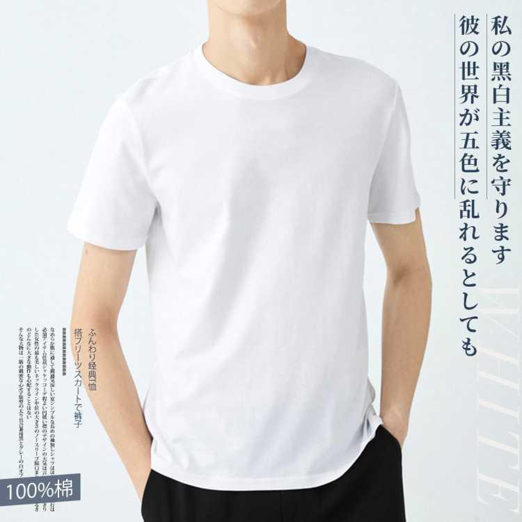 【100%纯棉】2021夏季男士短袖t恤男式纯色圆领t恤男