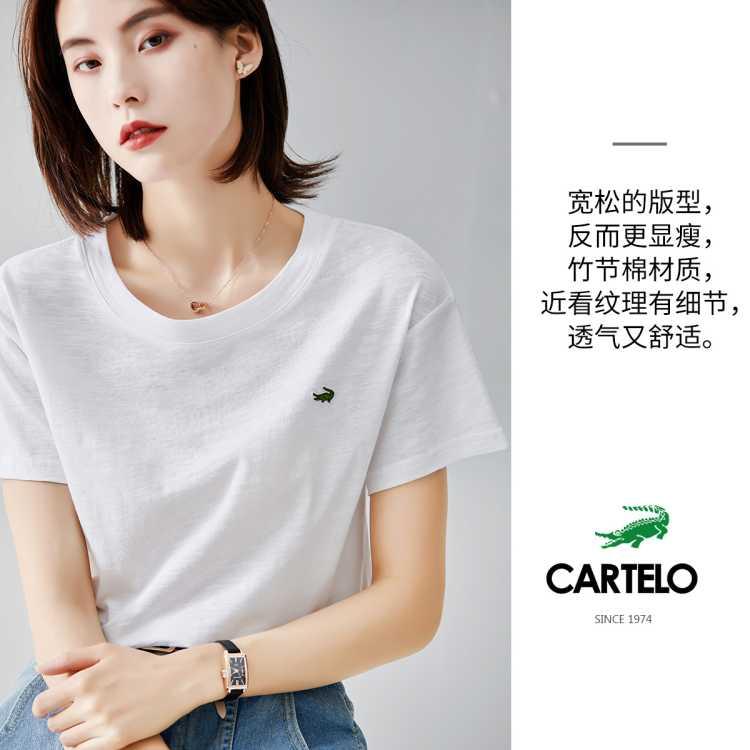 2021夏季新款韩版宽松竹节棉圆领显瘦打底短袖女上衣t恤女
