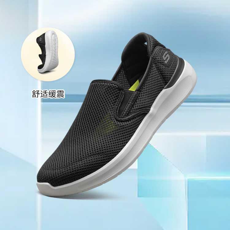 【商务质感】新品男鞋舒适一脚蹬健步鞋男士休闲运动鞋男鞋子