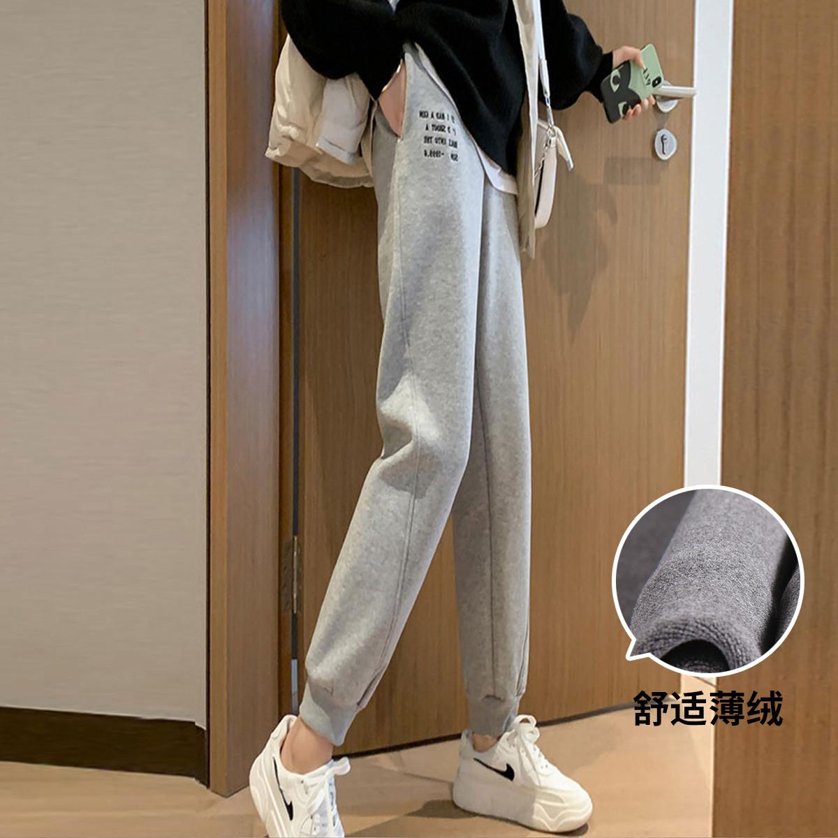 运动裤女加绒加厚女士束脚显瘦灰色卫裤直筒休闲保暖女式长裤子