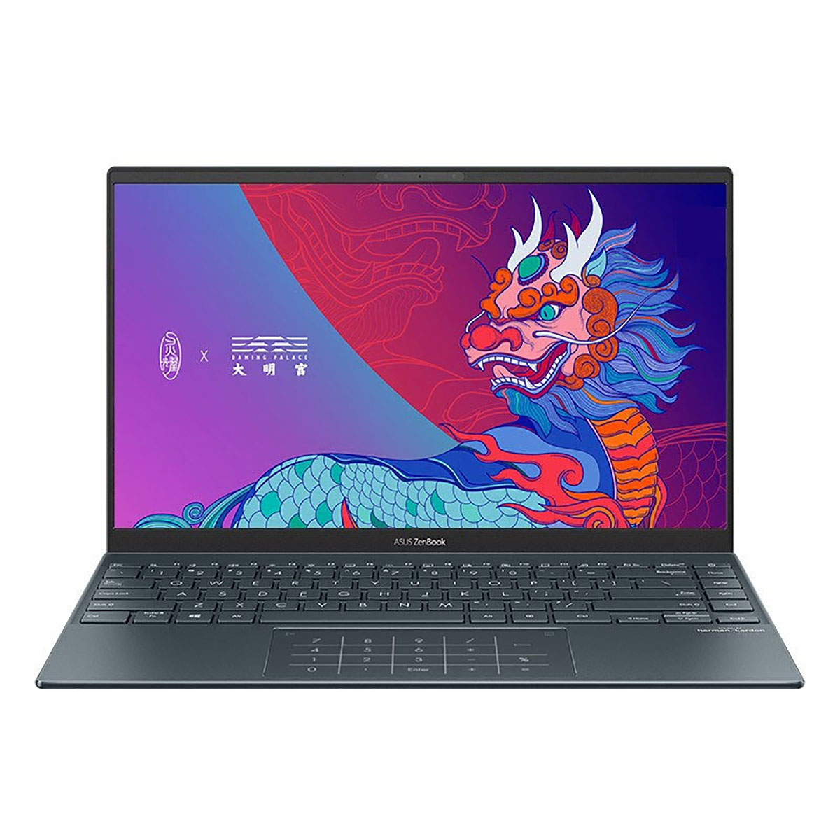 灵耀14s 【包鼠五件套】十一代酷睿i5/i7 轻薄本笔记本电脑