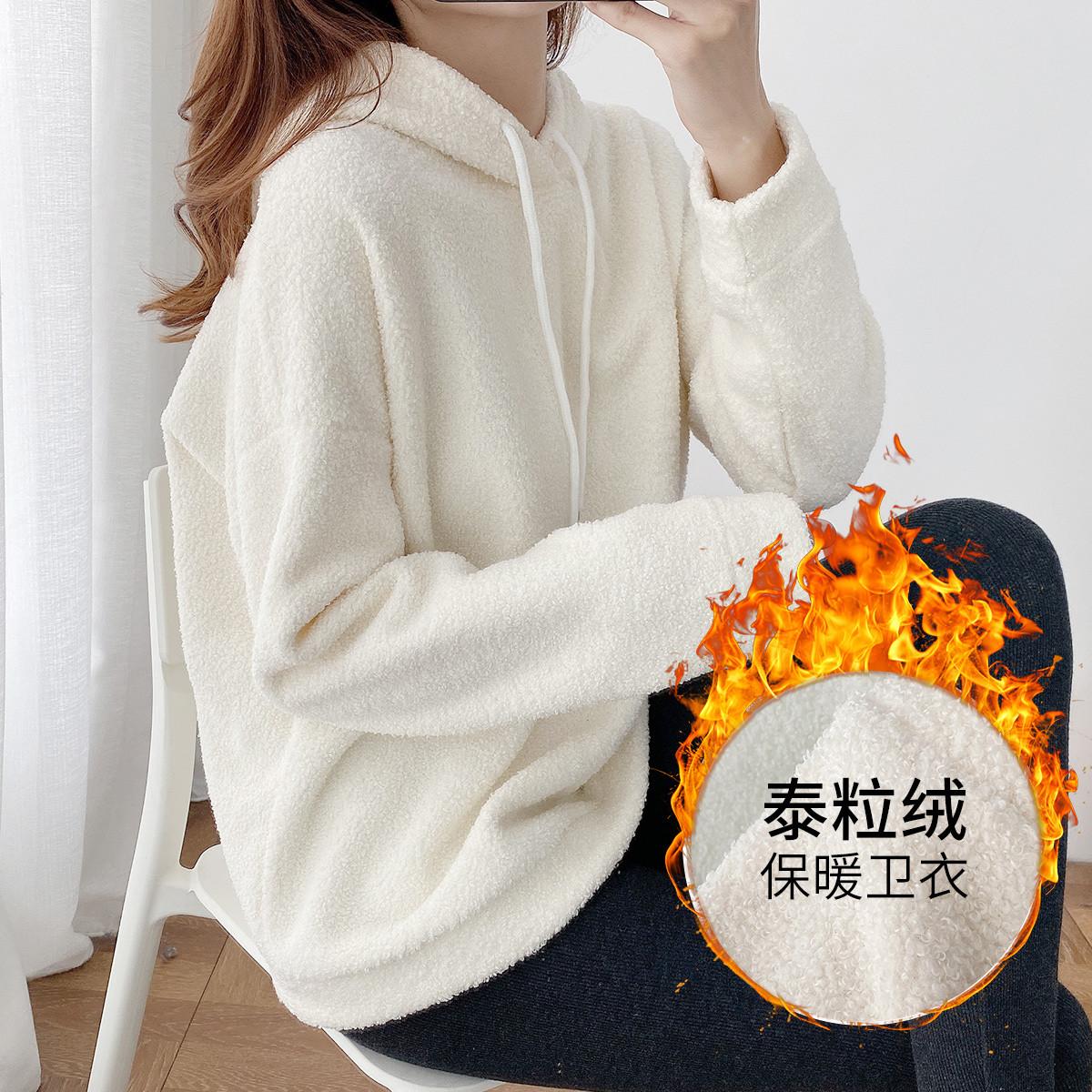 【亲肤泰迪绒】保暖女帽衫 拉夏贝尔旗下冬季时尚泰粒绒女式卫衣