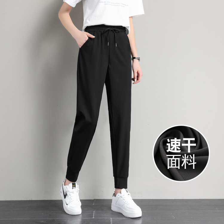 【速干面料】拉夏贝尔旗下2021春夏新款显瘦百搭运动休闲长裤