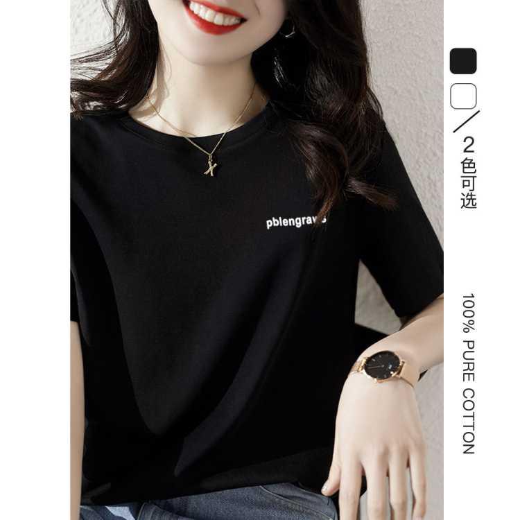 拉夏贝尔旗下女款休闲简约百搭舒适圆领套头基础字母印花短袖T恤