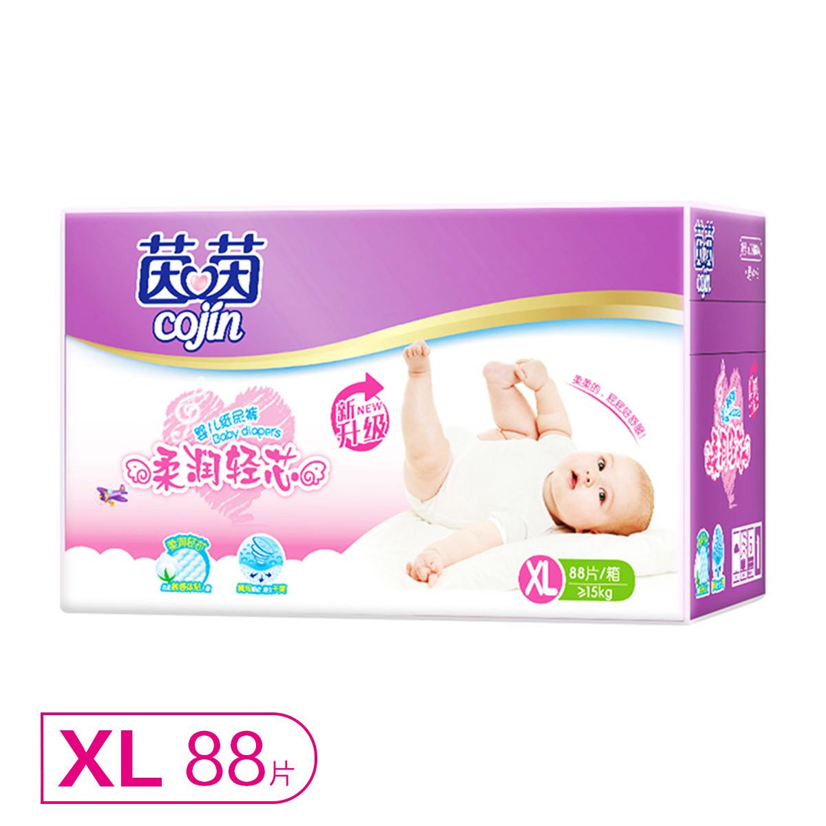 茵茵柔润轻芯婴儿纸尿裤尿不湿XL88片(15kg以上)新旧包装随机