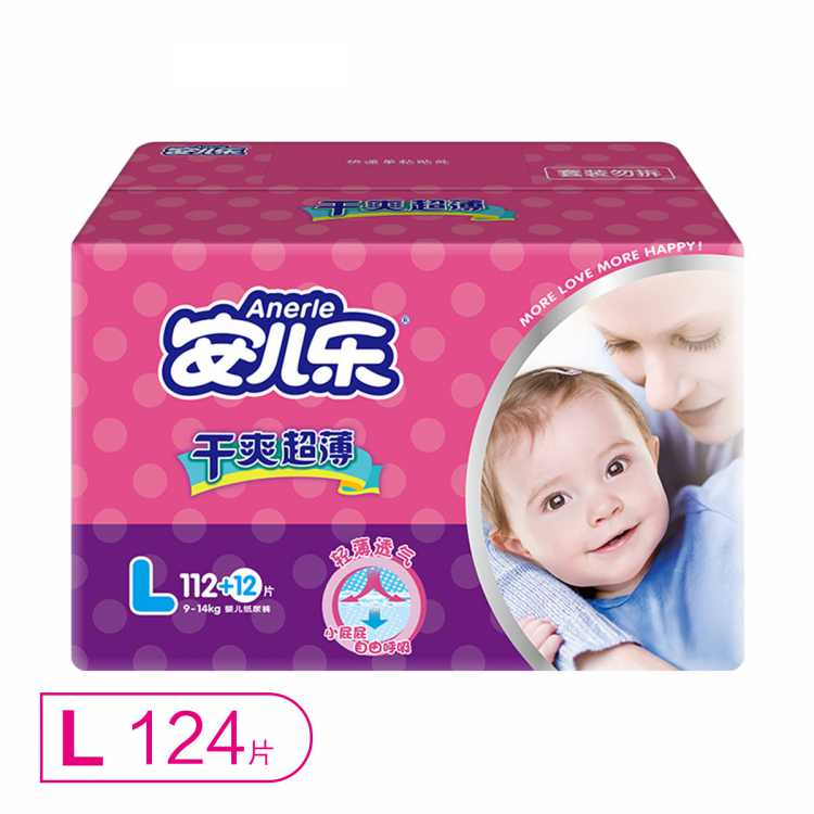 安儿乐【国货】干爽超薄婴儿纸尿裤宝宝尿不湿L124片